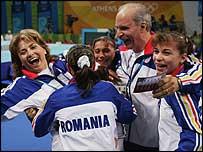 Румынские гимнастки