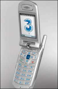 The LGU 8110 mobile phone