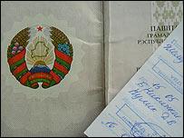 Документы Вячеслава