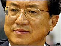 Mr Shin Ki-nam