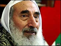 Assassinated leader of Hamas, Sheikh Ahmed Yassin