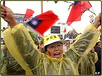 A supporter of opposition presidential candidate Lien Chan