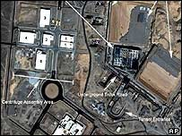 Aerial view of Natanz facility