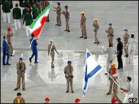 Iranian and Israeli flag bearers at the Olympics opening ceremony