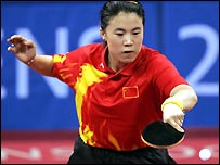 China's Wang Nan suffered a shock defeat