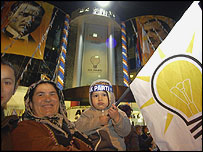 AKP supporter on election night
