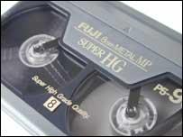 Generic video tape