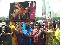 Bombay bar protest