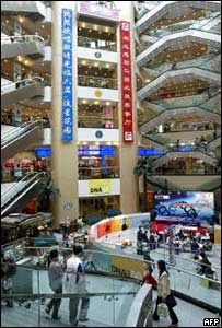 A shopping mall in Beijing