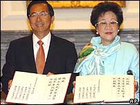 President Chen Shui-bian and Vice-President Annette Lu