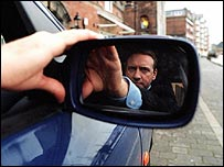 Car wing mirror, BBC