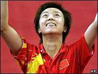China's Zhang Yining