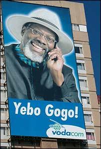 Vodacom advertisement