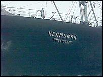 Ледокол 'Челюскин' (архивные съемки)