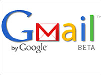 Gmail logo from Google website www.gmail.com