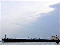 Oil tanker   AP
