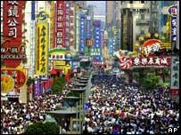 Busy street scene in Shanghai