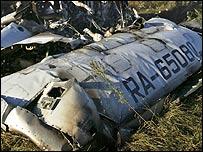 Обломки Ту-134, упавшего в Тульской области