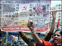 Protests in Dhaka