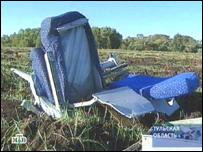 Кресло из разбившегося самолета (съемки НТВ)