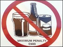 Drink ban sign