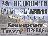 Russian press graphic