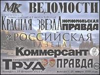 Russian press graphic