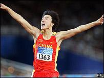 Liu Xiang-China-Atlestismo