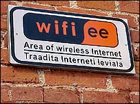 Wireless internet point sign