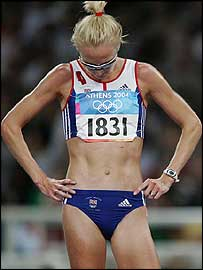 Paula Radcliffe shows her dejection after pulling out of the 10,000m final