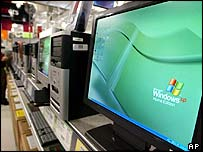 Windows XP installed on a PC in a shop