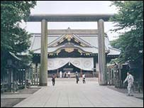 Yasukuni shrine (Chris Summers)