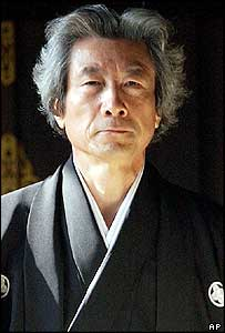 Junichiro Koizumi on his last visit to the shrine