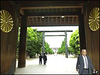 Yasukuni shrine (archive picture)