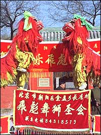 Beijing will host the 2008 Olympic Games