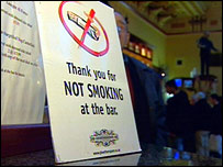 No smoking bar
