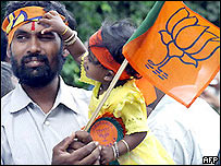 BJP party worker
