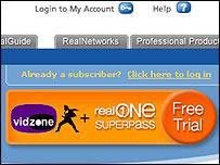 Real web site screen shot