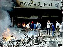 Burning Qatar Airways office in Kathmandu