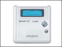 A digital music player from Creative