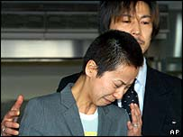 Ayako Inoue, younger sister of one of the Japanese hostages