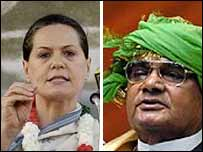 Sonia Gandhi and Atal Behari Vajpayee