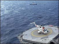 Hydro helicopter at sea