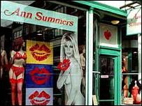 Ann Summers store