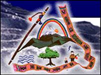 Logo de la Asociación Nacional de Cabildos Indígenas del Norte del Cauca, Colombia