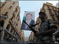Downtown Beirut with poster of President Emile Lahoud