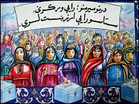 Afghanistan election poster
