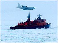 Hercules drops supplies to ship   Martin Jakobson, IODP
