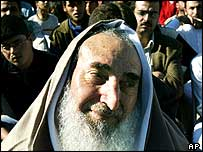 Sheikh Ahmed Yassin surrounded by supporters