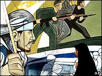 War mural in Tehran